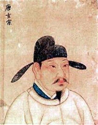 ancient-leader-Fu-Sheng a