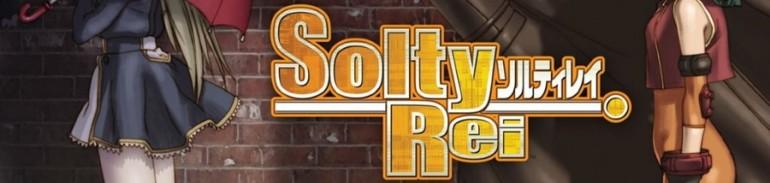 solty rei strip