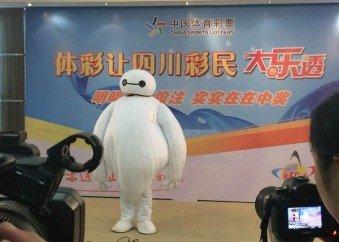 chinese lottery baymax