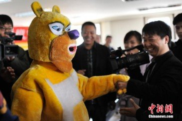 chinese lottery yellow bear