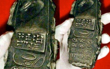 Did Archaeologists Dig Up An 800-Year-Old Alien Cell Phone?