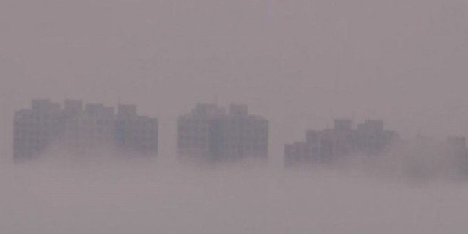 ghostly floating city over China