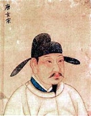 ancient-leader-Fu-Sheng a