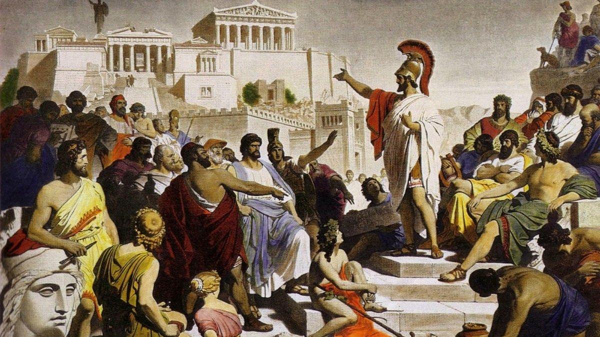 Athenian Revolution